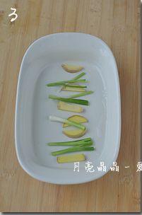 豉椒鲜蒸大黄鱼的做法图解3
