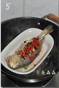 豉椒鲜蒸大黄鱼的做法图解5
