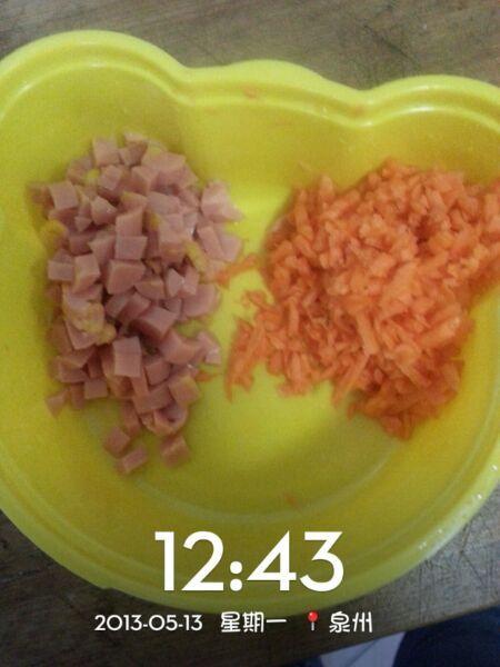 土豆泥的做法图解2