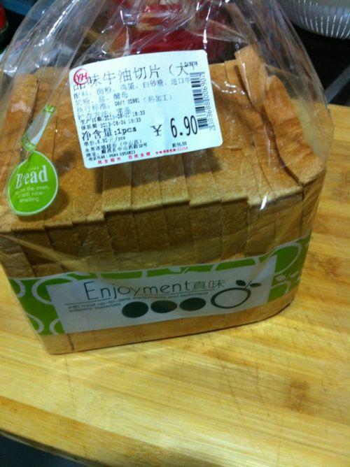 面包糠的做法图解1
