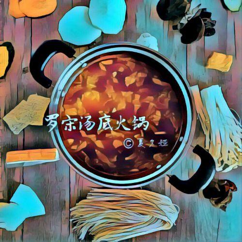 超受欢迎的罗宋汤底的做法图解8