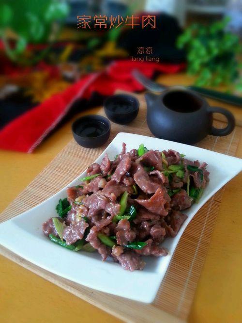 家常炒牛肉的做法图解7