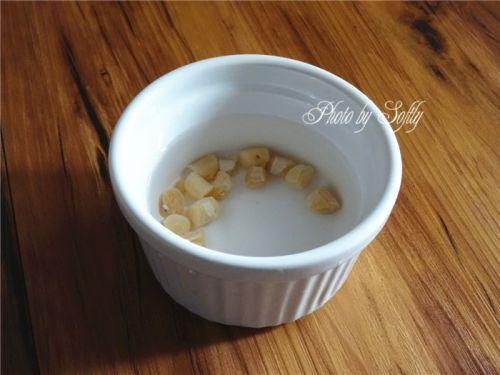 瑶柱嫩豆腐蒸水蛋的做法图解3