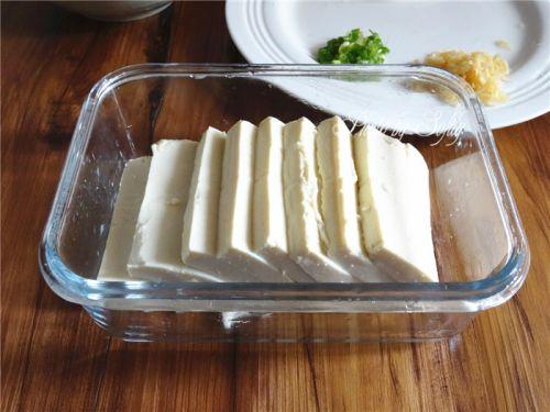 瑶柱嫩豆腐蒸水蛋的做法图解8