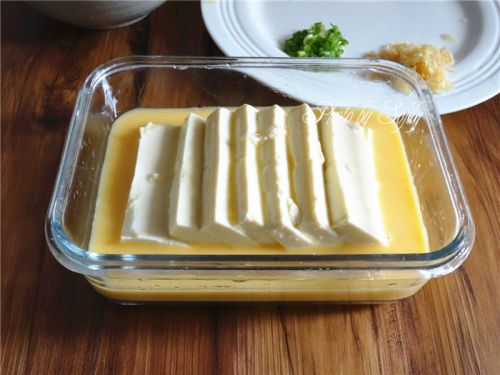 瑶柱嫩豆腐蒸水蛋的做法图解9