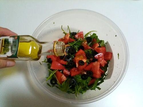 马苏里拉蔬菜沙拉的做法图解3