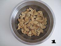 干锅素鸡翅的做法图解1