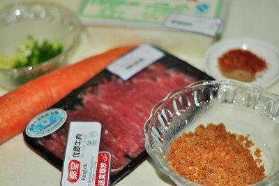 豆花牛肉烩饭的做法图解1
