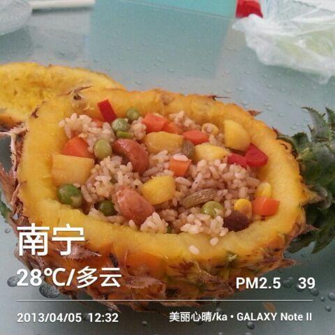 菠萝烩饭的做法图解7