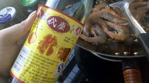 一虾三吃香辣虾的做法图解6
