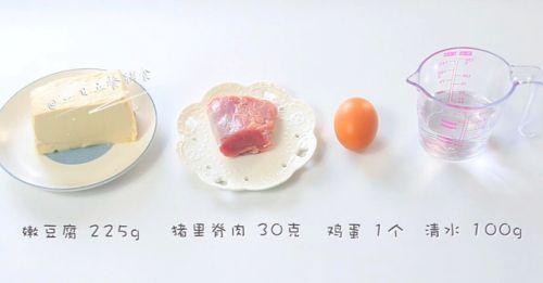 猪肉豆腐蒸水蛋的做法图解1