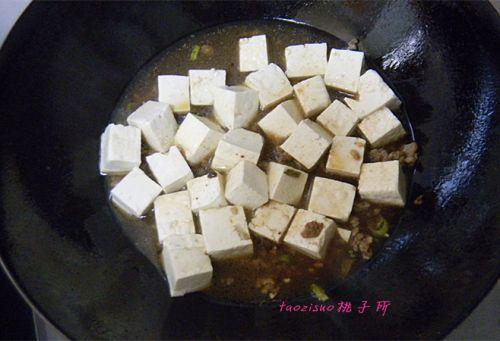 酱烧豆腐的做法图解7