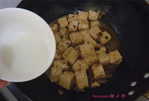 酱烧豆腐的做法图解8