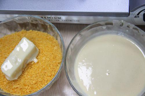 炸牛奶的做法图解7