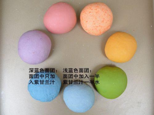 彩虹发糕的做法图解3
