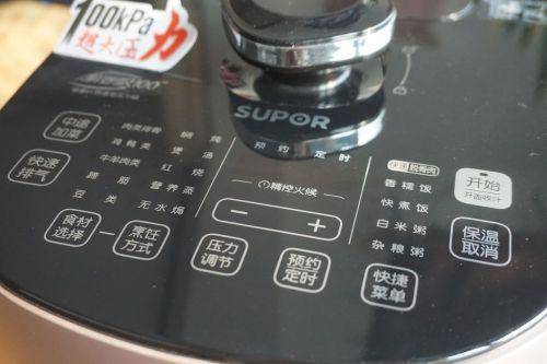 枸杞红枣乌鸡汤的做法图解4