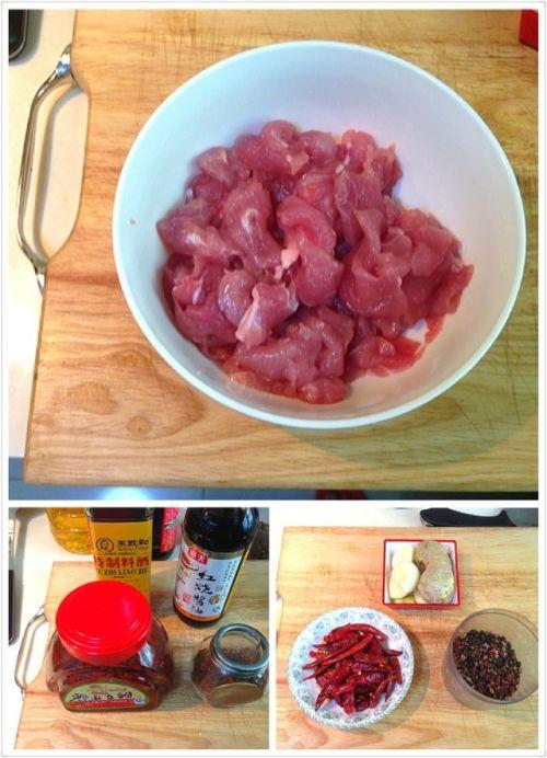 自创水煮肉片的做法图解1