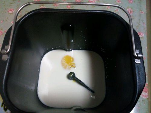 抹茶红豆包的做法图解1