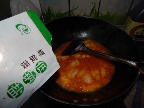 茄汁鱼块的做法图解14