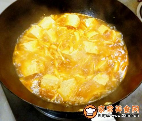 白玉菇焖豆腐的做法图解3
