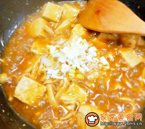 白玉菇焖豆腐的做法图解6