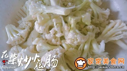 花菜炒火腿肠的做法图解1