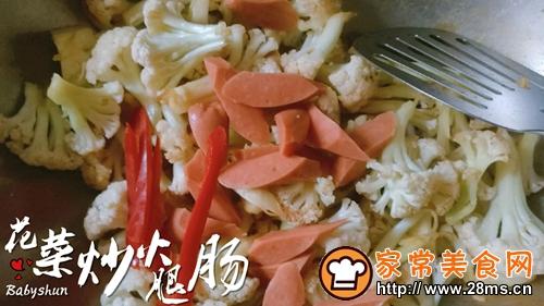 花菜炒火腿肠的做法图解6