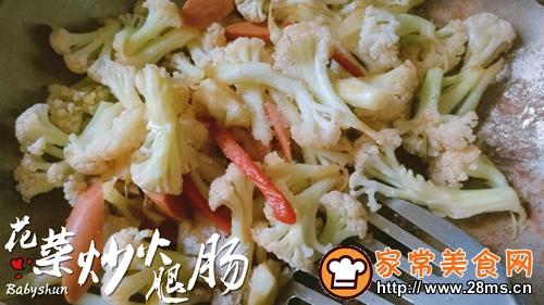 花菜炒火腿肠的做法图解7