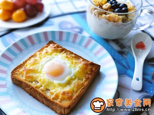 土司太阳蛋的做法图解5