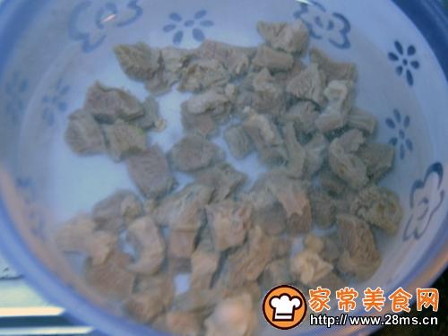 胡萝卜冬瓜烧牛肉的做法图解2