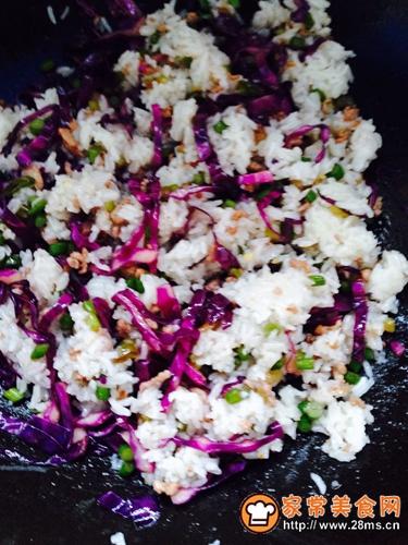 紫甘蓝肉末炒饭的做法图解3
