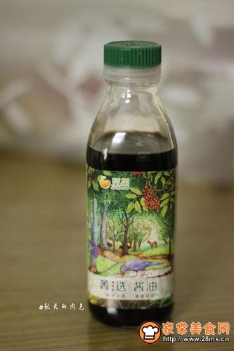 #菁选酱油试用西芹豆干的做法图解1