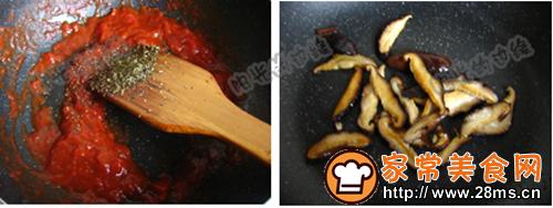椰香馕披萨的做法图解1
