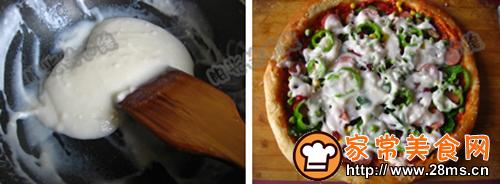 椰香馕披萨的做法图解4