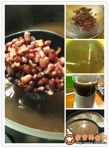 桂花红豆花生汤丸糖水的做法图解2