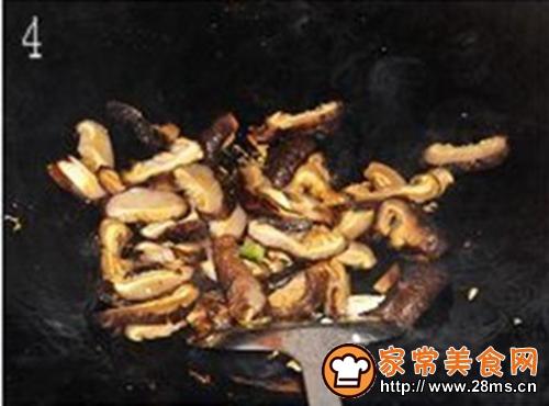 冬菇炒豆腐干的做法图解4