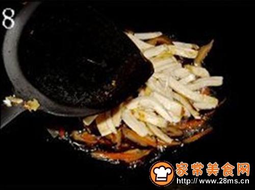 冬菇炒豆腐干的做法图解8