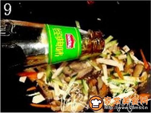 冬菇炒豆腐干的做法图解9