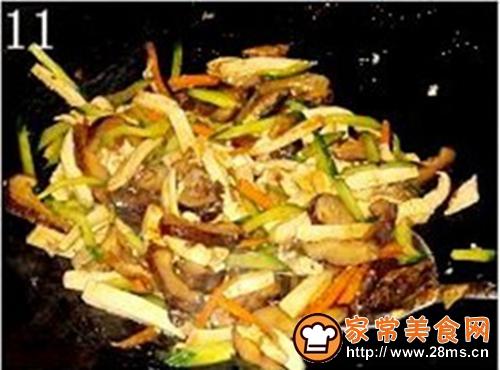 冬菇炒豆腐干的做法图解11