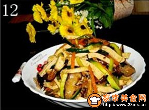冬菇炒豆腐干的做法图解12