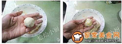 杂蔬丸子的做法图解7