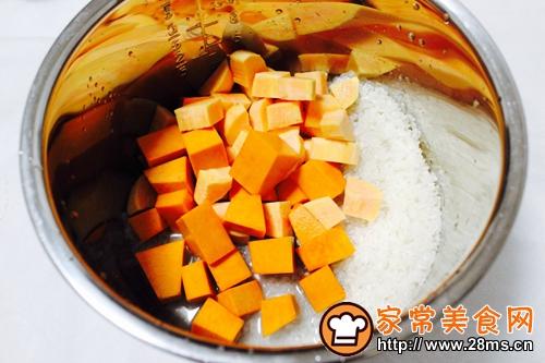 南瓜红薯粥的做法图解2