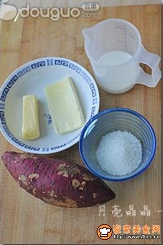 芝士奶油焗红薯的做法图解1