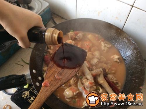 新疆大盘鸡家乡味道的做法图解10