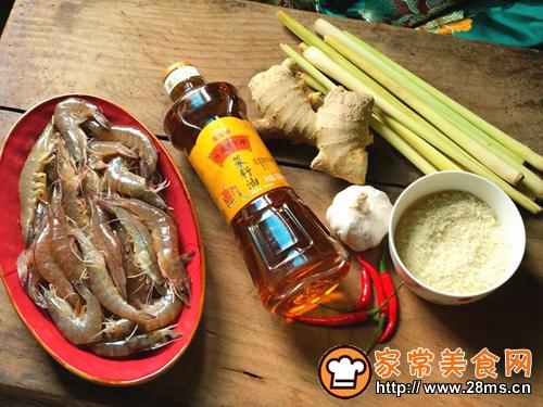 香茅虾的做法图解1