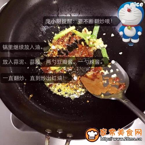 水煮肉片的做法图解7
