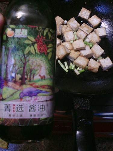 香煎豆腐的做法图解6