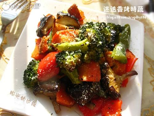 迷迭香烤时蔬的家常做法