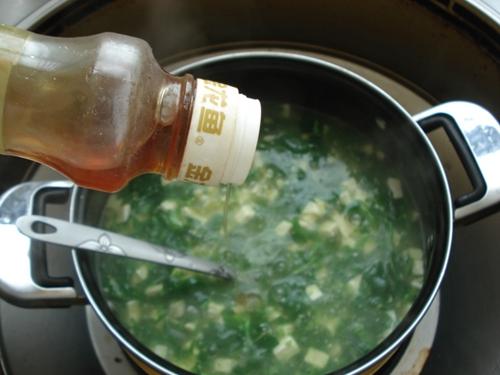 豌豆头豆腐羹的做法图解7