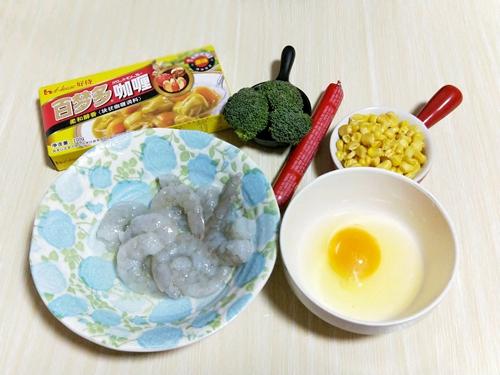 咖喱虾仁炒饭的做法图解1